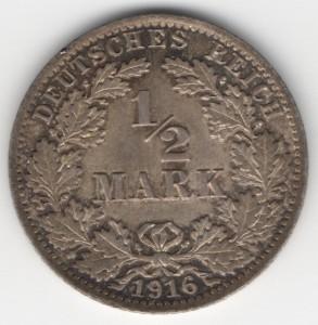 German Empire 1/2 Mark obverse