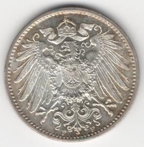 German Empire 1 Mark reverse