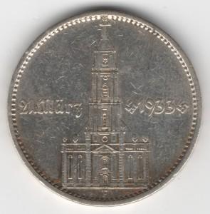 5 Reichsmark reverse