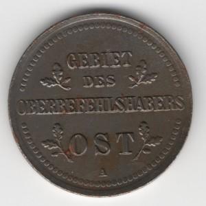 2 Kopeks Oberbefehlshaber OST reverse