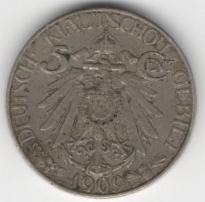 Kiautschou 5 Cent obverse