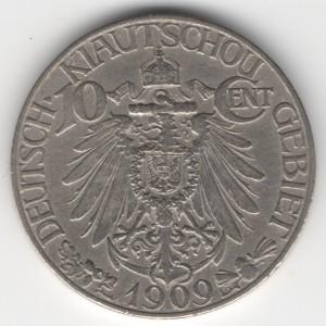 Kiautschou 10 Cent obverse