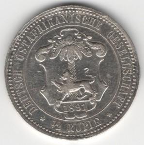 German East Africa 1/2 Rupee obverse