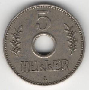 German East Africa 5 Heller obverse