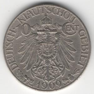German colonial coins kiautschou