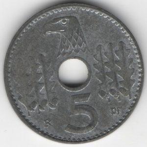 Reichskreditkassen 5 Reichspfennig 1940 A obverse